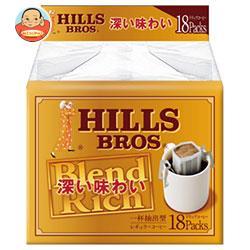 日本ヒルスコーヒー ヒルス ドリップコーヒー ブレンドリッチ (7g×18P)×12(6×2)袋入