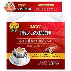 UCC 職人の珈琲 ドリップコーヒー あまい香りのモカブレンド 18P×6袋入