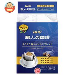 UCC 職人の珈琲 ドリップコーヒー まろやか味のマイルドブレンド 8P×12袋入
