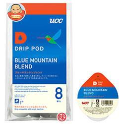 UCC DRIP POD(ドリップポッド) ブルーマウンテンブレンド 8P×12袋入