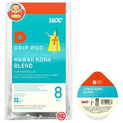 UCC DRIP POD(ドリップポッド) ハワイコナブレンド 8P×12袋入