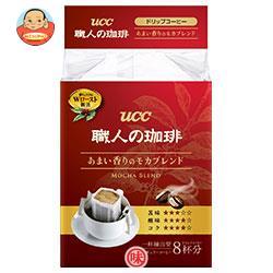 UCC 職人の珈琲 ドリップコーヒー あまい香りのモカブレンド 8P×12袋入