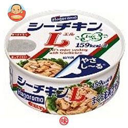 はごろもフーズ シーチキンL (75g)缶×24個入