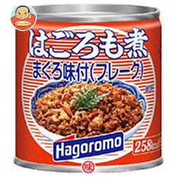 はごろもフーズ はごろも煮 まぐろ味付(フレーク) EOM2 (180g缶)×24個入