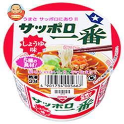 サンヨー食品 サッポロ一番  しょうゆ味 ミニどんぶり 44g×24(12×2)個入