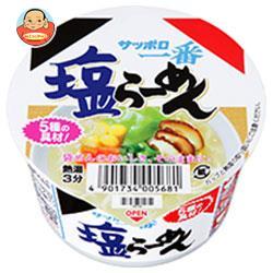 サンヨー食品 サッポロ一番 塩らーめん ミニどんぶり 41g×24(12×2)個入