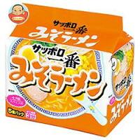 サンヨー食品 サッポロ一番 みそラーメン 5食パック×6個入