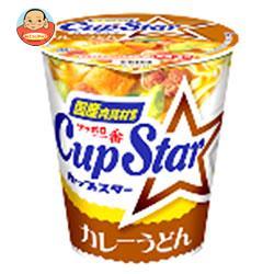 サンヨー食品 サッポロ一番 カップスター カレーうどん 84g×12個入