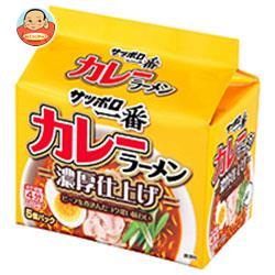 サンヨー食品 サッポロ一番 カレーラーメン 5食パック×6袋入