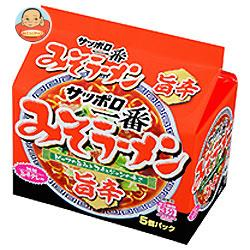 サンヨー食品 サッポロ一番 みそラーメン 旨辛 5食パック×6個入