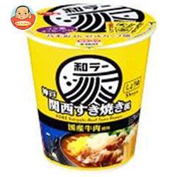 サンヨー食品 サッポロ一番 和ラー 神戸 関西すき焼き風 73g×12個入