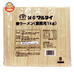 マルタイ 棒ラーメン(業務用1kg) 1kg×5袋入