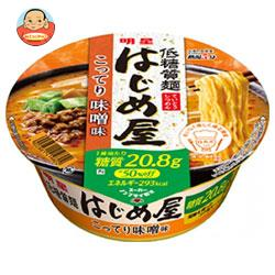 明星食品 低糖質麺 はじめ屋 糖質50%オフ こってり味噌味 89g×12個入