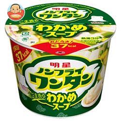 明星食品 ノンフライワンタン ごま香るわかめスープ 11g×6個入