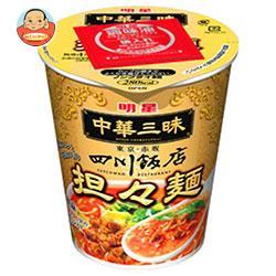 明星食品 中華三昧タテ型 四川飯店 担々麺 68g×12個入