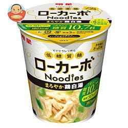 明星食品 低糖質麺 ローカーボNoodles 鶏白湯 53g×12個入