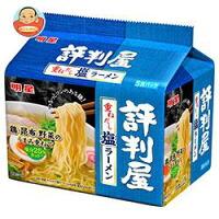 明星食品 評判屋 中華そば しお味 5食パック×6袋入