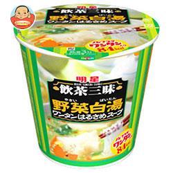 明星食品 飲茶三昧 野菜白湯 ワンタンはるさめスープ 24g×6個入