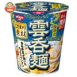 日清食品 日清の雲呑麺 63g×12個入