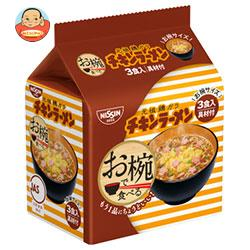 日清食品 お椀で食べるチキンラーメン 3食パック×9袋入