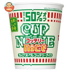 日清食品 カップヌードル コッテリーナイス 濃厚!キムチ豚骨 58g×12個入