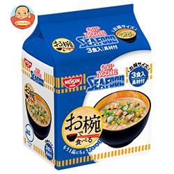 日清食品 お椀で食べるカップヌードル シーフード 3食パック×9袋入