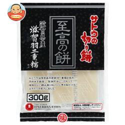 サトウ食品 サトウの切り餅 至高の餅 滋賀県産滋賀羽二重糯 300g×12個入
