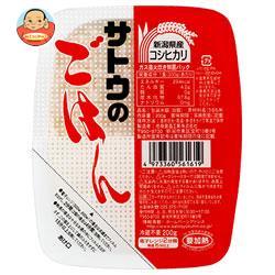 サトウ食品 サトウのごはん 新潟県産コシヒカリ 200g×20個入