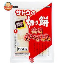 サトウ食品 サトウの切り餅 徳用杵つきもち 550g×12袋入