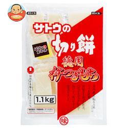 サトウ食品 サトウの切り餅 徳用杵つきもち 1.1kg×10袋入