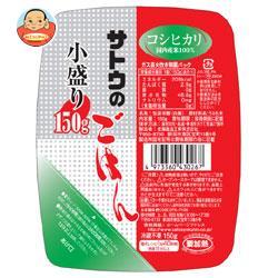 サトウ食品 サトウのごはん コシヒカリ 小盛り 150g×20個入