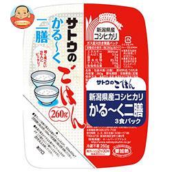 サトウ食品 サトウのごはん かる~く二膳 3食パック (260g×3食)×12個入