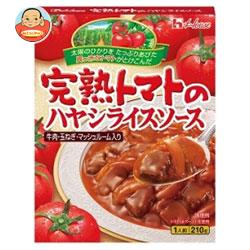 ハウス食品 完熟トマトのハヤシライスソース 210g×30個入
