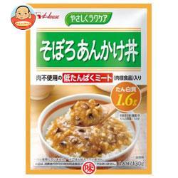 ハウス食品 やさしくラクケア そぼろあんかけ丼(低たんぱくミート入り) 130g×30個入