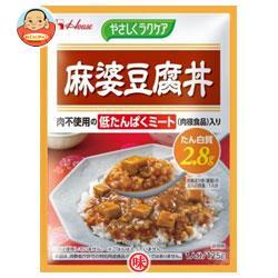 ハウス食品 やさしくラクケア 麻婆豆腐丼(低たんぱくミート入り) 125g×30個入