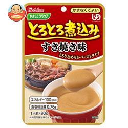 ハウス食品 やさしくラクケア とろとろ煮込みのすき焼き味 80g×40個入