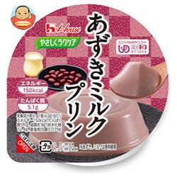 ハウス食品 やさしくラクケア あずきミルクプリン 63g×48(12×4)個入