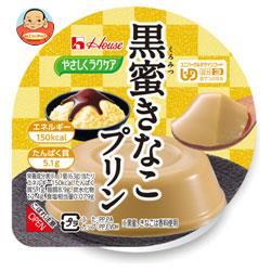 ハウス食品 やさしくラクケア 黒蜜きなこプリン 63g×48(12×4)個入