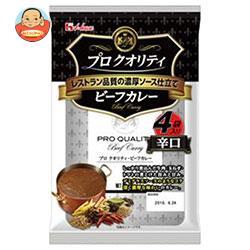 ハウス食品 プロ クオリティ ビーフカレー 4袋入り 辛口 680g(170g×4袋)×6個入