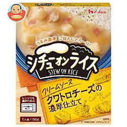 ハウス食品 レトルト シチューオンライス クリームソース 150g×30箱入