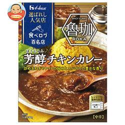 ハウス食品 選ばれし人気店 芳醇チキンカレー 180g×30箱入