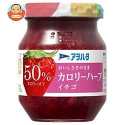 アヲハタ カロリーハーフ イチゴ 150g瓶×12個入