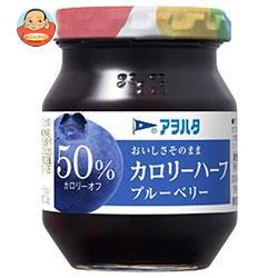 アヲハタ カロリーハーフ ブルーベリー 150g瓶×12個入