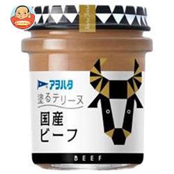 アヲハタ 塗るテリーヌ 牛肉旨みビーフペ-スト 73g瓶×6個入