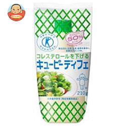キューピー ディフェ【特定保健用食品 特保】 210g×20袋入