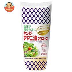キューピー アマニ油マヨネーズ 200g×15袋入