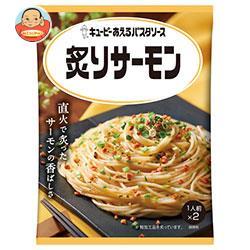 キューピー あえるパスタソース 炙りサーモン (26.5g×2袋)×6袋入