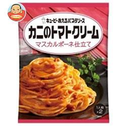 キューピー あえるパスタソース カニのトマトクリーム マスカルポーネ仕立て (70g×2袋)×6袋入