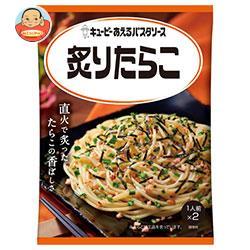キューピー あえるパスタソース 炙りたらこ (24.4g×2袋)×6袋入