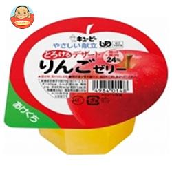 キューピー やさしい献立 とろけるデザート りんごゼリー 70g×6個入